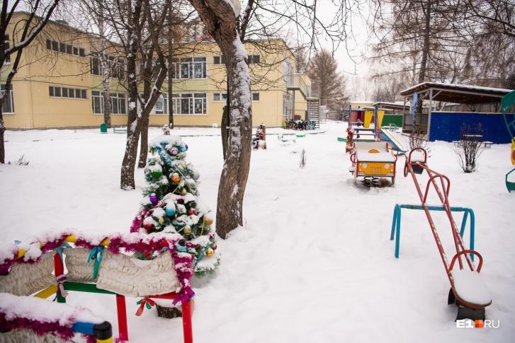 Přijedete v sobotu? V mateřských školách v Jekatěrinburgu oznámili rodiče odložení volna