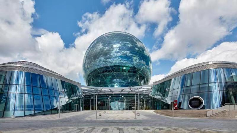 Astana International Financial Center (AIFC)